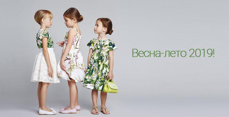 Новинки детской одежды от ТМ Bonito!