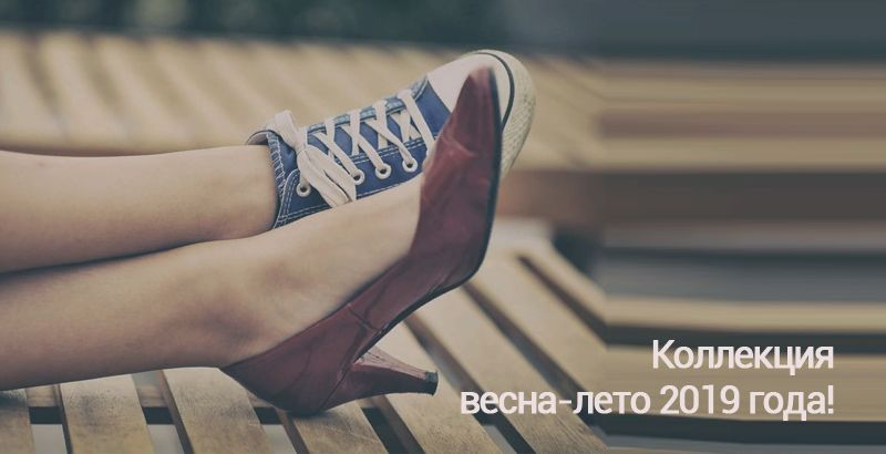 Новое поступление женской обуви!