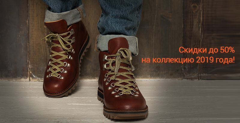 Скидки на детскую обувь от ТМ Tom&Miki!