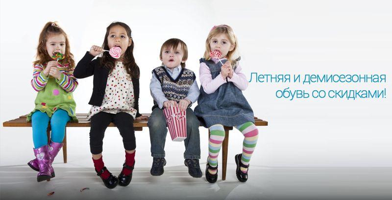 Скидки до 38% на обувь от ТМ Mursu!