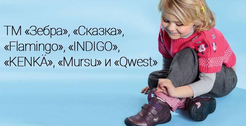 Новинки детской демисезонной обуви!