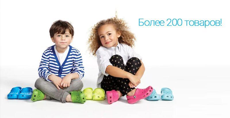 Новинки детской летней обуви уже в нашем каталоге!
