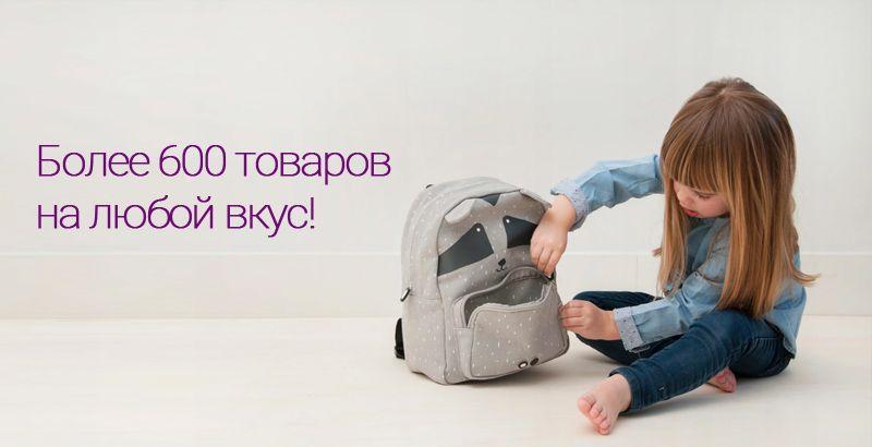 Новинки сумок, рюкзаков и чемоданов для детей уже в каталоге!