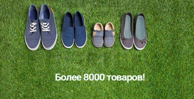 Новинки обуви эконом класса для детей и взрослых!