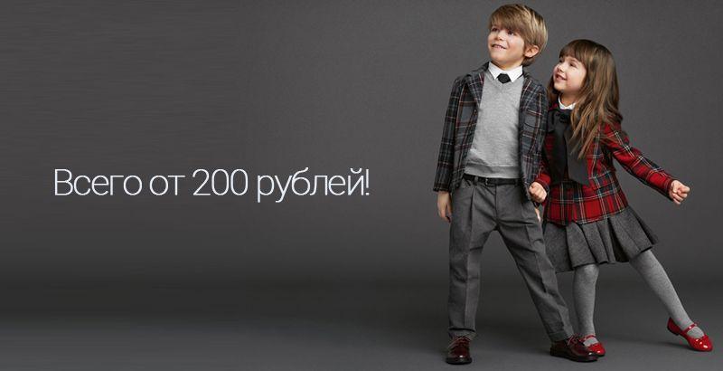 Новинки школьной обуви эконом класса!
