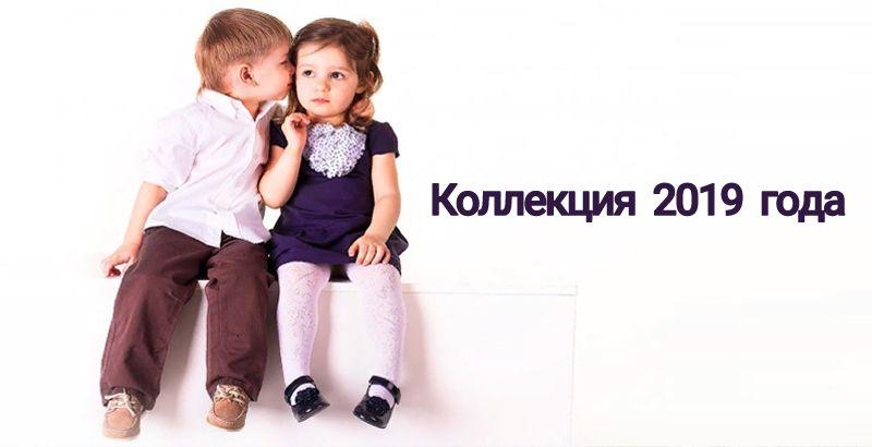 Новинки детской обуви от ТМ KENKÄ и El Tempo!