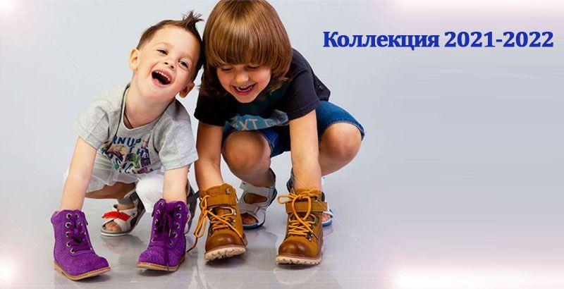 Новинки демисезонной и зимней обуви