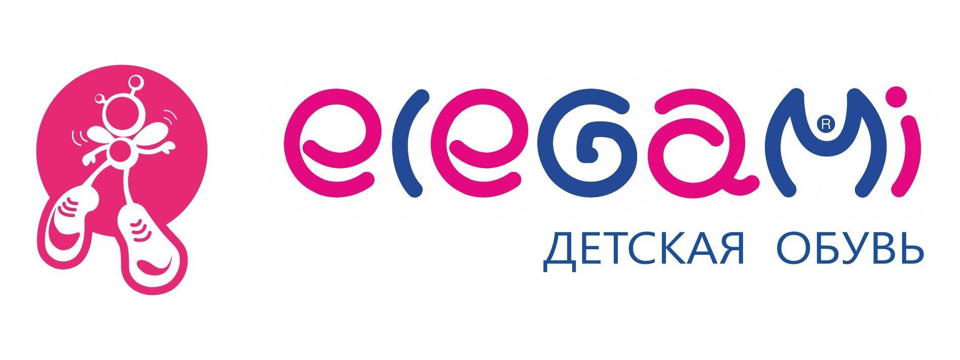 Элегами