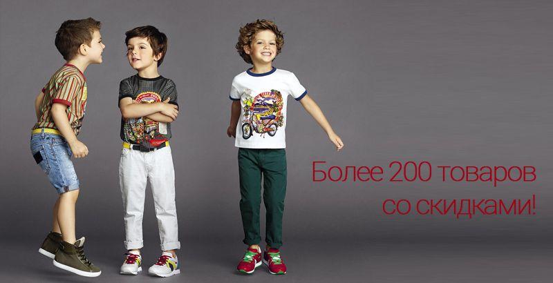 Распродажа детской обуви от ТМ BI&KI, Tom.m и Tom&Miki!