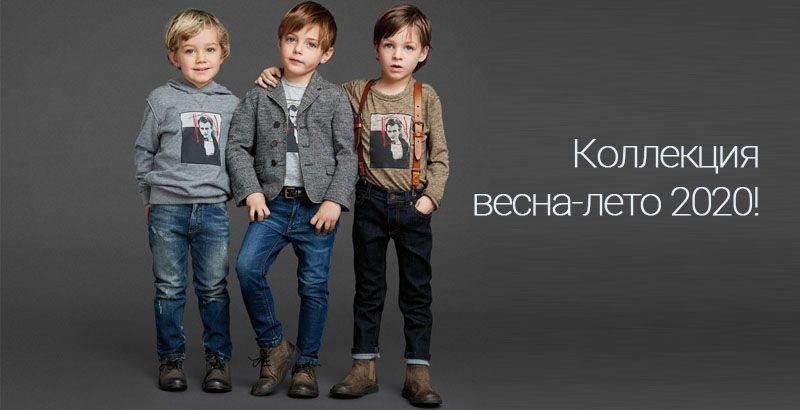 Поступление детской обуви от ТМ Сказка!