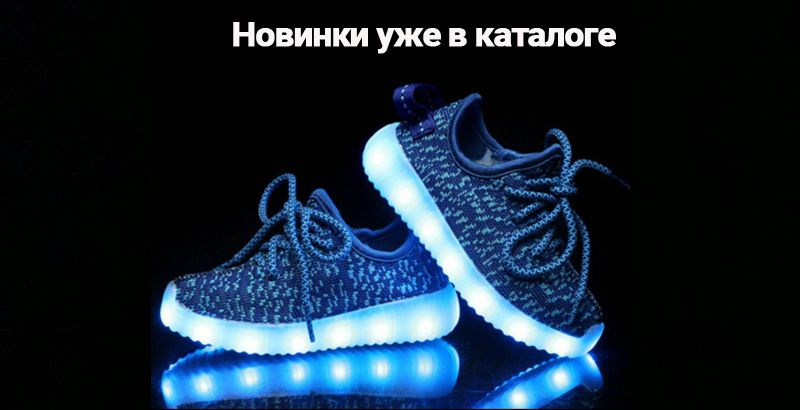 Поступление детской спортивной обуви!