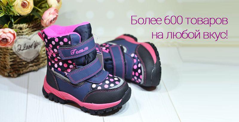 Новинки мембранной обуви уже в каталоге!
