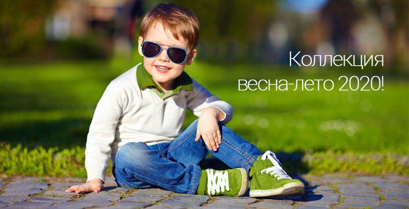 Поступление детской обуви от ТМ Tom&Miki!