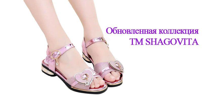 Обновленная коллекция Белорусского производителя SHAGOVITA: безупречное качество, цена, дизайн.