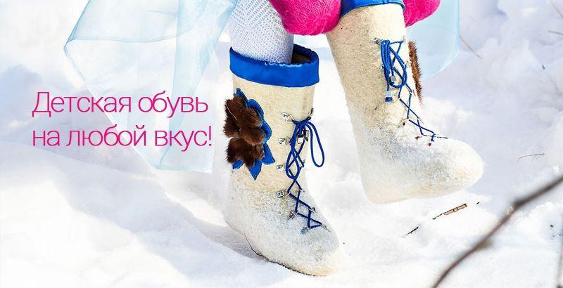 Новинки зимней обуви от ТМ Зебра!