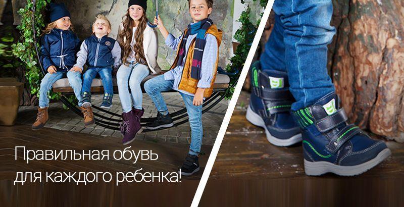 Детская обувь от ТМ Котофей снова в нашем каталоге!