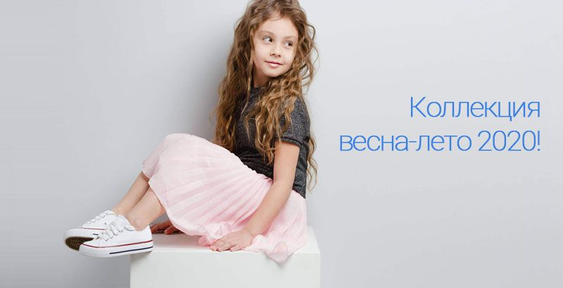 Поступление детской обуви от ТМ Bless-box!