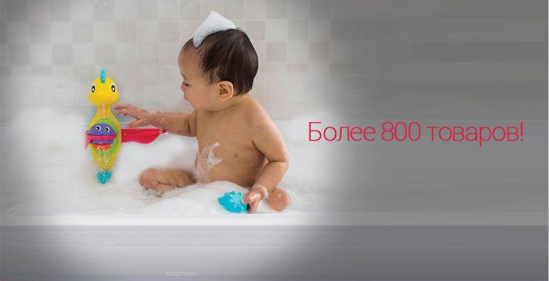 Большой выбор товаров для новорожденных!