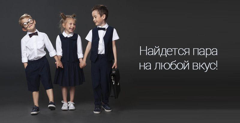 Новинки школьной обуви уже в нашем каталоге!