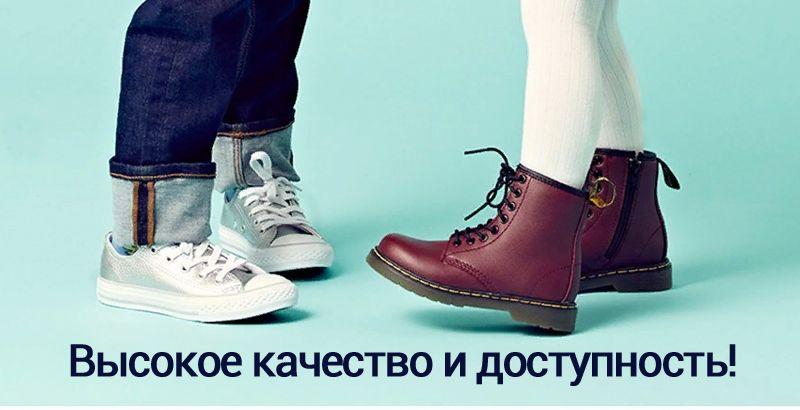 Детская обувь от ТМ Милтон уже в нашем каталоге!