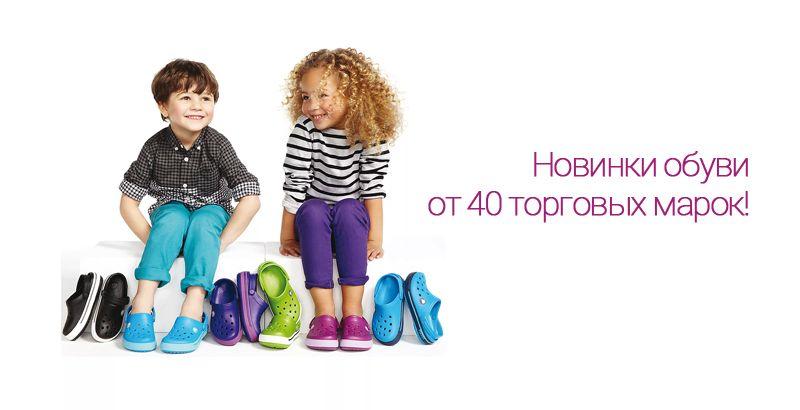 Новинки летней обуви на любой вкус!