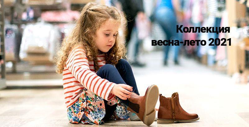 Новинки детской обуви от ТМ Котофей!