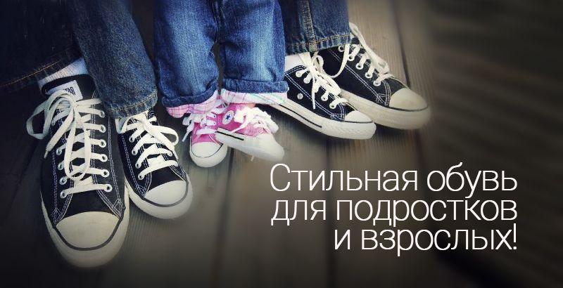 Обувь от ТМ PATROL уже в нашем каталоге!