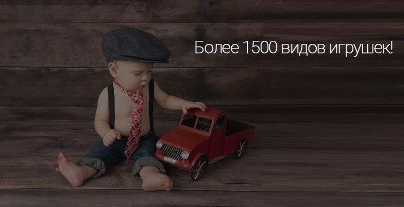 Большое поступление детских игрушек!