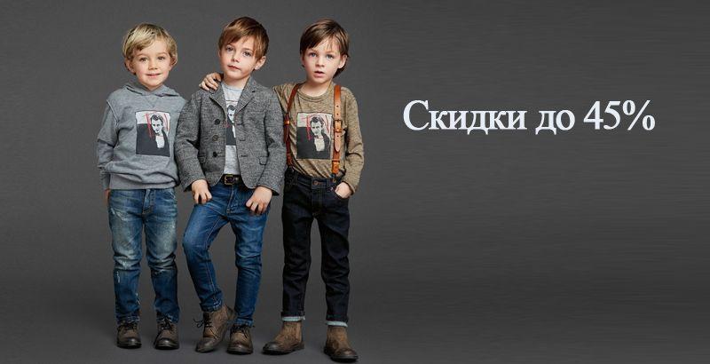 Скидки на детскую обувь от ТМ Tom&Miki