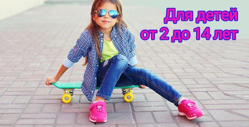 Демисезонная детская обувь от ТМ Flois-kids уже в нашем каталоге!