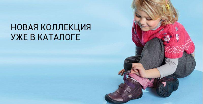 Новая коллекция детской обуви от ТМ Mursu!