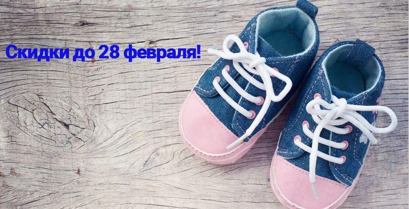 Скидки на всю коллекцию ТМ ТОП-ТОП!