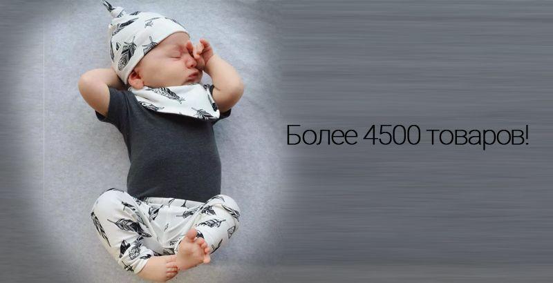Большой выбор одежды для новорожденных!