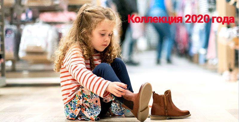 Новинки детской обуви от ТМ Капитошка!