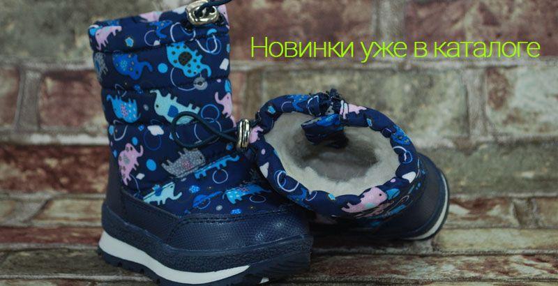 Поступление детской обуви от ТМ INDIGO!