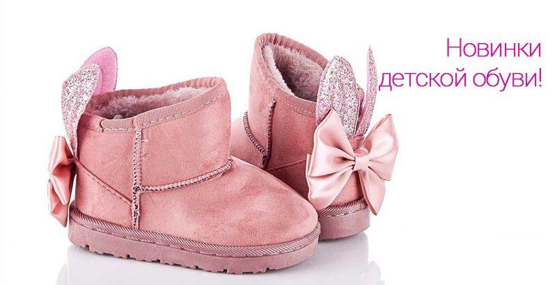 Новая торговая марка детской обуви KAKADU!